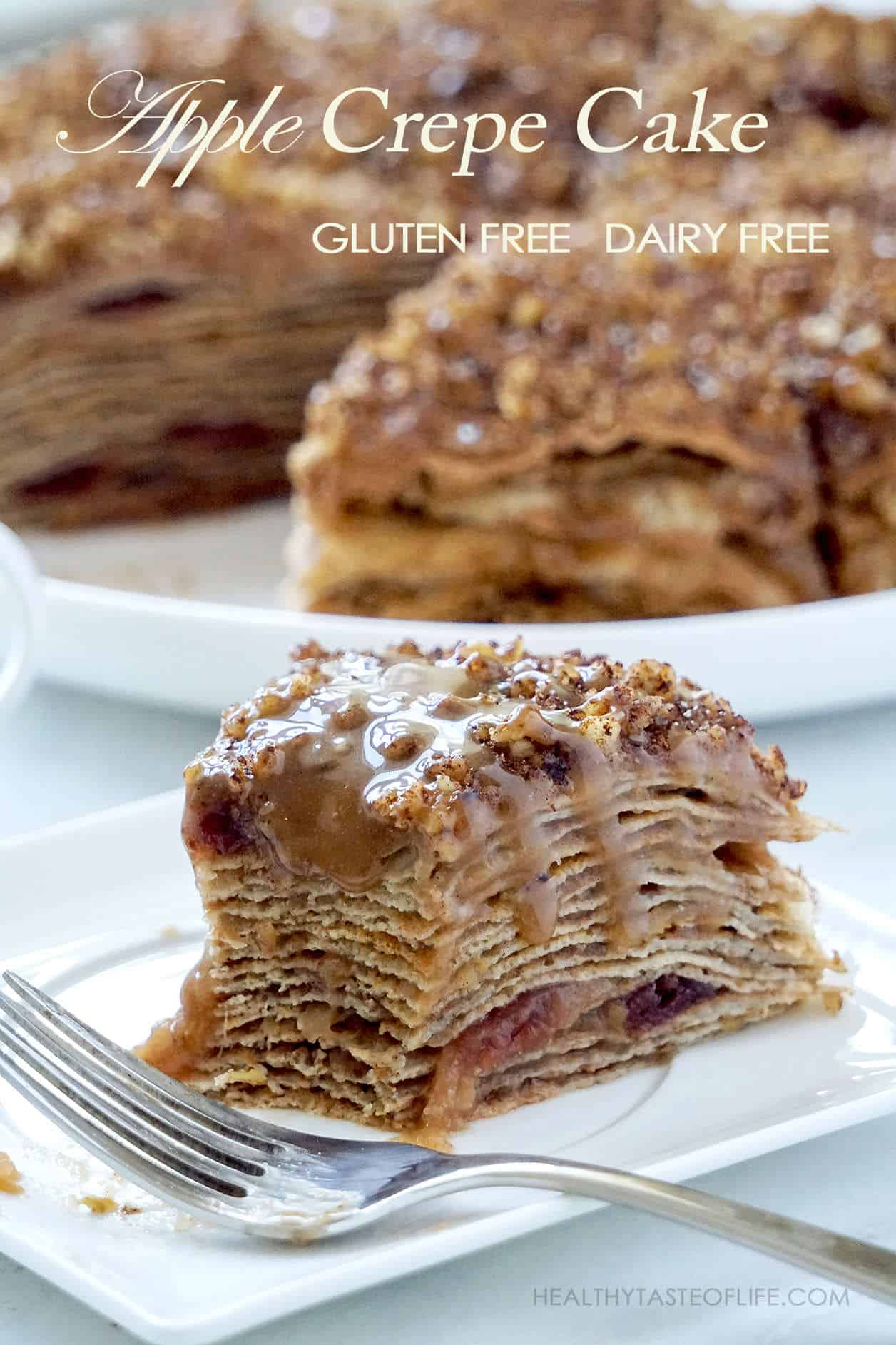 Healthy Apple Crepe Cake – a gluten free, dairy free and refined sugar free dessert with cinnamon and naturally sweetened with honey. This apple crepe cake recipe consists of 15 layers of thin gluten free and dairy free crepes separated with flavorful cooked apples and served with a drizzle of dairy free caramel.