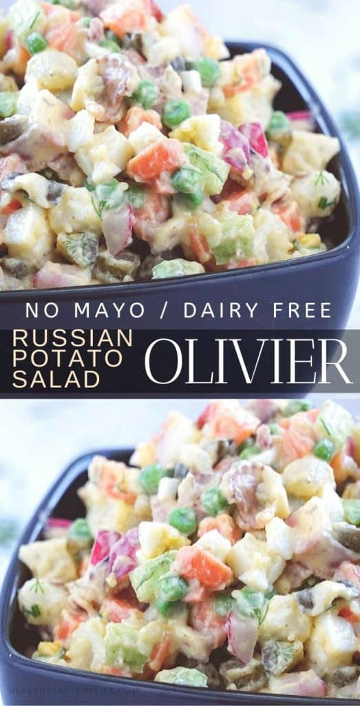 Olivier salad or Russian Potato salad (+ recipe video) – creamy, tangy and made without mayo, tweaked to be healthier, lighter, safely dairy free and gluten free.